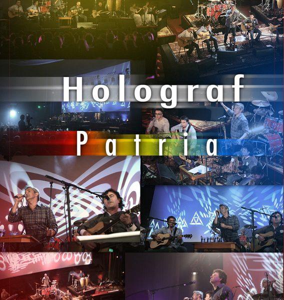 HOLOGRAF_PATRIA__4ddb477e04f1e